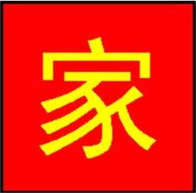 JIA Escuela de chino  Astorga